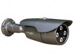 Camera AHD hồng ngoại Goldeye GE-BL713A3